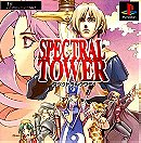 Spectral Tower