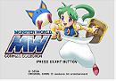 Sega Ages: Monster World Complete Collection - Playstation 2