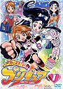 Pretty Cure (2004)
