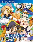 Genkai Tokki: Seven Pirates