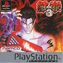 Tekken 3 (Platinum)
