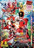 Kishiryū Sentai Ryūsoulger VS Lupinranger VS Patranger