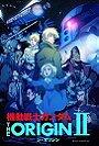 Mobile Suit Gundam the Origin II Artesia