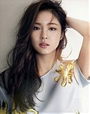 Se-Kyung Shin