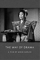 The Way of Drama