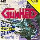 Gunhed (JP)