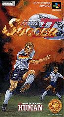 Super Formation Soccer 2