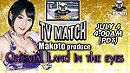 Nico Pro TV Match: Makoto Produce - Oriental Land in the Eyes