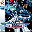 Gradius (1991)