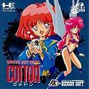 Cotton: Fantastic Night Dreams (1993)