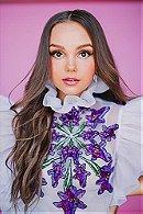 Savannah Lee May