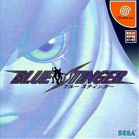 Blue Stinger (JP)
