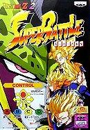 Dragon Ball Z II: Super Battle