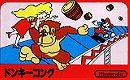 Donkey Kong (JP)