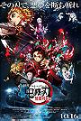 Demon Slayer: Kimetsu No Yaiba: Demon Train Arc