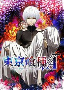 Tokyo Ghoul: Root A                                  (2015-2015)