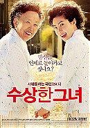 Soo-sang-han geun-yeo