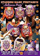 Stardom 2016 Mask Fiesta
