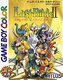 Megami Tensei Gaiden: Last Bible II