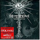 DEATH NOTE original soundtrack