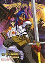 Record of Lodoss War: Chronicles of the Heroic Knight