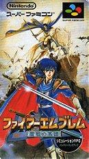 Fire Emblem: Seisen no Keifu (Genealogy of the Holy War)
