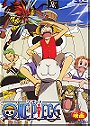 One Piece: The Movie The Great Gold Pirate (Movie 1)