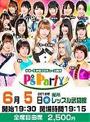 P's Party #30