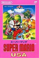 Super Mario USA (JP)