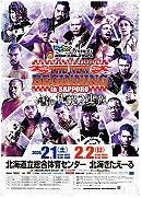 NJPW The New Beginning in Sapporo 2020