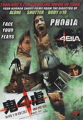 4bia [Aka Phobia]