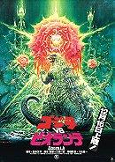 Godzilla vs. Biollante