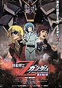 Mobile Suit Zeta Gundam: A New Translation - Heirs to the Stars