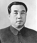 Il Sung Kim