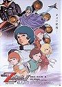Mobile Suit Zeta Gundam 2: A New Translation - Lovers