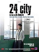 24 City (2008)