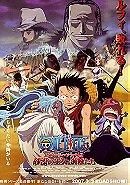 One Piece - The Desert Princess and the Pirates: Adventures in Alabasta (Movie 8)