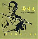 The Partridges