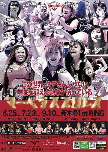 KAORU & Megumi Yabushita vs. Sakura Hirota & Cherry