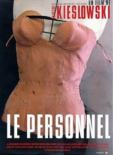 Personnel (1975)