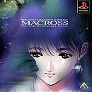 The Super Dimension Fortress Macross: Do You Remember Love