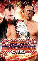 NJPW The New Beginning in Osaka 2020