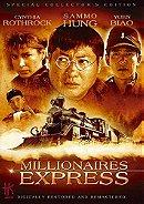 Shanghai Express (aka The Millionaire's Express)