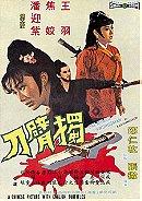 The Story of Qin Xianglian