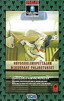 Confessions of a Driving Instructor [VHS]
