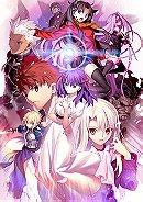 Gekijouban Fate/Stay Night: Heaven's Feel - I. Presage Flower