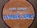 Lumber Jerks