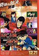 Lupin III vs. Detective Conan The Movie