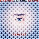 Ende Neu Remixes