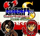 Super Fighters 99